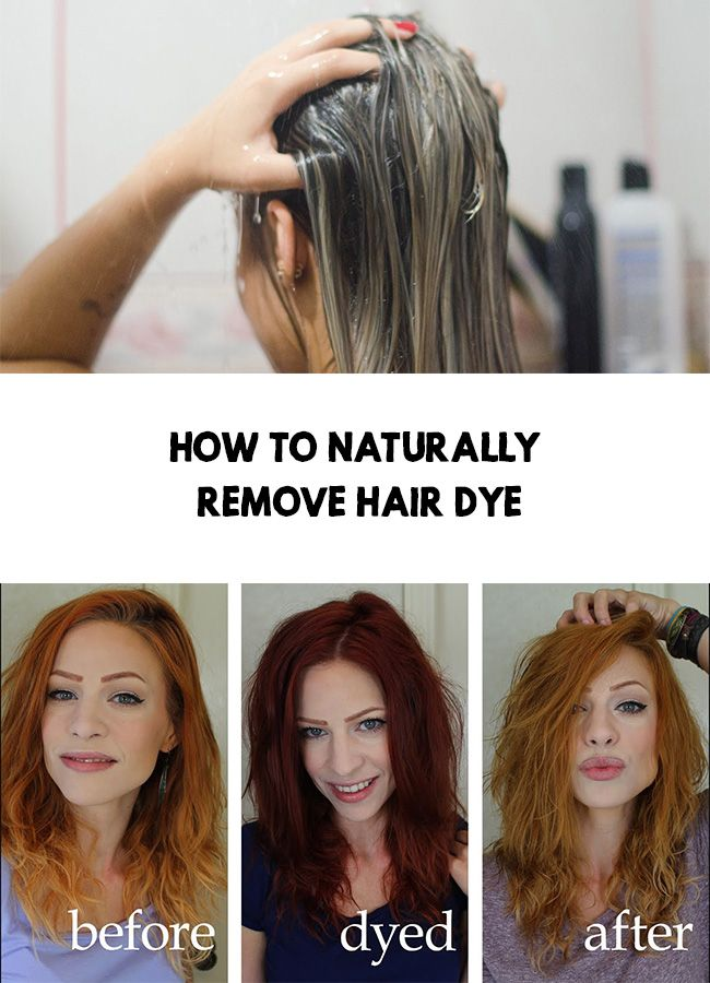 How To Naturally Remove Hair Dye Hair Dye Removal Hair Color Remover Permanent Hair Dye Removal