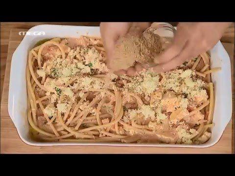 ΚΑΝΤΟ ΟΠΩΣ Ο ΑΚΗΣ: Mac & Cheese με ντομάτα και φέτα