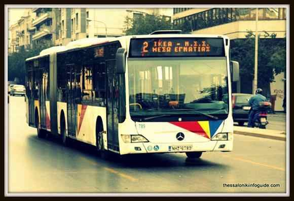Thessaloniki by bus