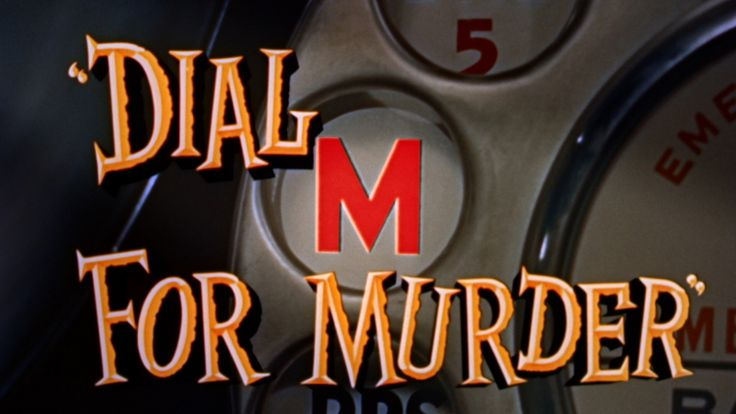 Dial M For Murder Blu-ray - Grace Kelly