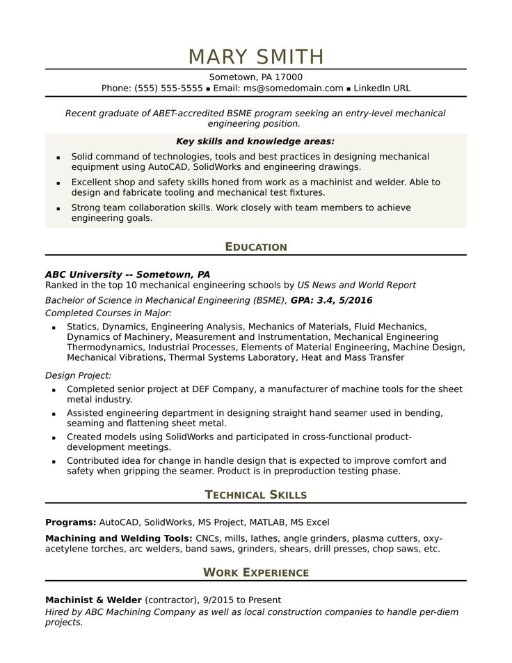 Sample resume for an entry-level mechanical engineer