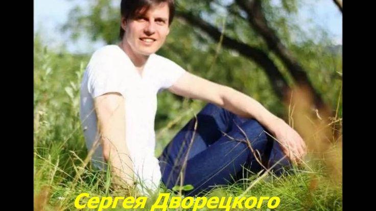 Поздравляем С Днем Рождения лидера группы Магелланово Облако Сергея Двор...