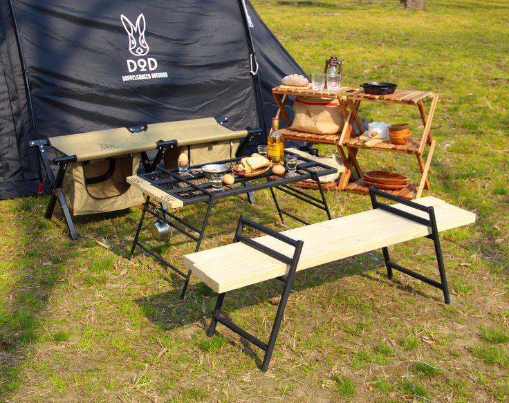 焚き火の上でも使用できるタフな鉄製テーブルです。 プレート&レッグの追加購入やワンバイ木材を組み合わせて色々な形状で使用することができ、キャンプだけでなく、インテリアとしても機能的でクールな外観です。 DOPPELGANGER OUTDOOR (ドッペルギャンガーアウトドア) 略してDOD。 #キャンプ #アウトドア #テント #タープ #チェア #テーブル #ランタン #寝袋 #グランピング #DIY #BBQ #DOD #ドッペルギャンガー #camp #outdoor