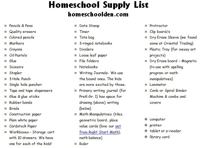 Homeschool-Supply-List and Homeschool Science Supply List. homeschoolden