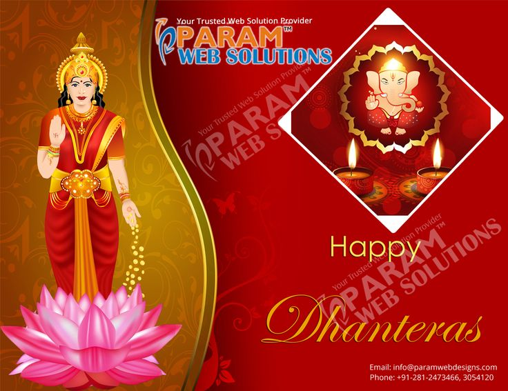 May this Dhanteras shower you with wealth & prosperity.  Happy Dhanteras. www.paramwebdesigns.com