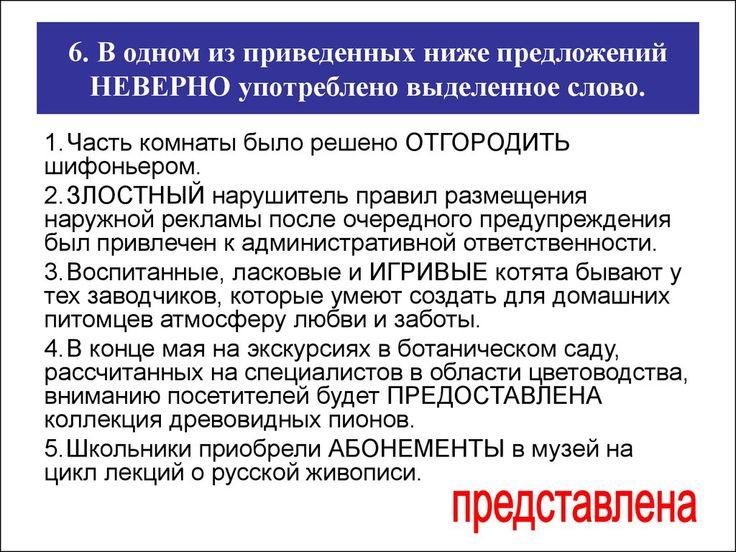 Готовое домашнее задание по русскому 3 класс программа 2100 онлайн бунеев