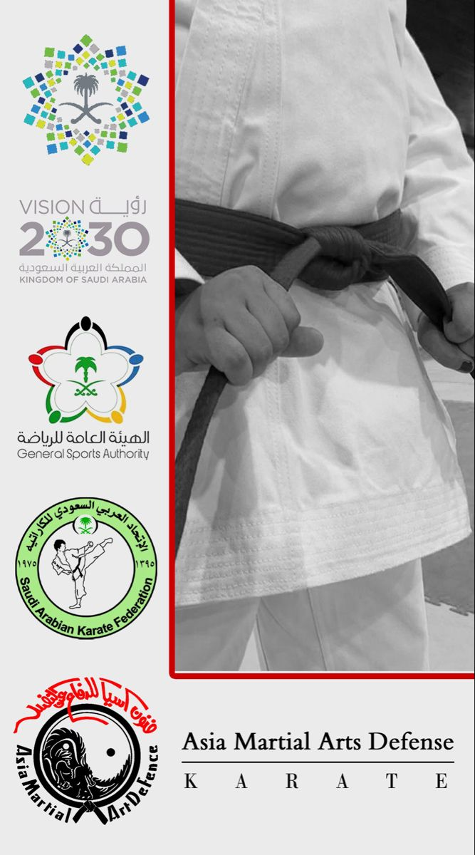 تدريب فنون ومهارات القتال Sports Authority Martial Arts