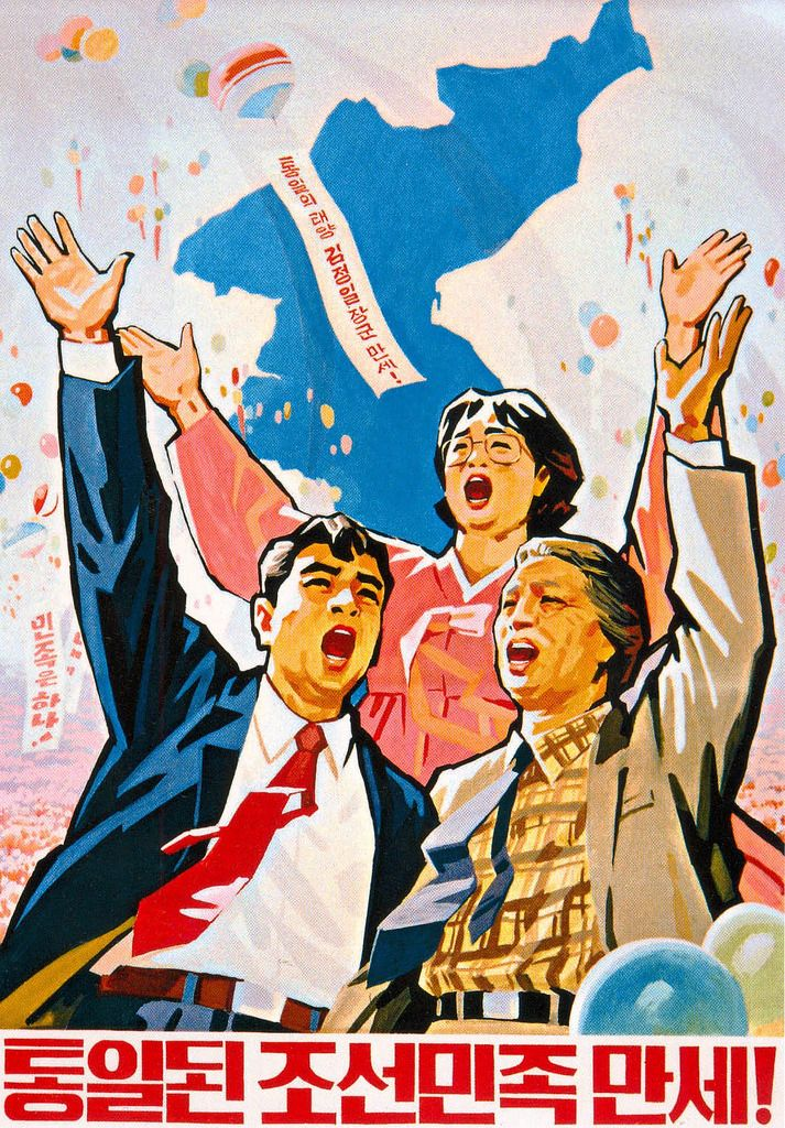 Long Live The Reunification Of The Korean Nation With Images