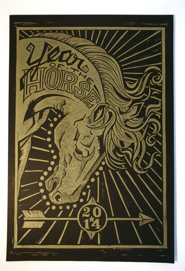 Year of the Horse, block print by Katie Kramer