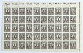 Briefmarke Deutsches Reich Michel 133 I Bogen