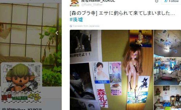 Kuil Terbangkalai di Jepang Dipenuhi Pakaian Dalam Wanita dan Boneka Wanita Telanjang
