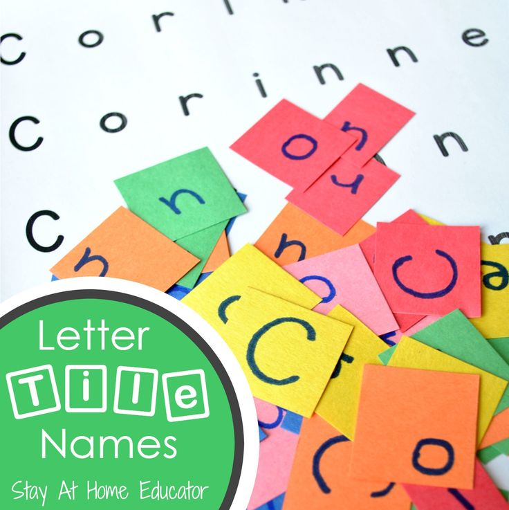 These name practice sheets teach children how to recognize their own name but to also spell their names, both of which kindergarten teachers really like!