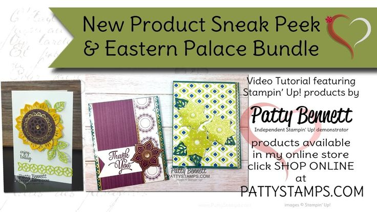 New Product Sneak Peek - Eastern Palace Bundle preorder from Stampin' Up!