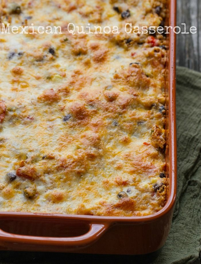 Healthy mexican quinoa casserole. It makes enough to serve 8 or have dinner for your entire family a second night! OR divide it in two and freeze one! So good, no one will ever guess how healthy it is.