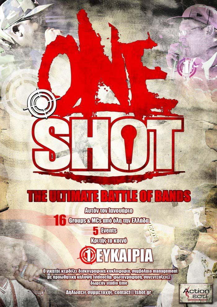 One Shot Festival
