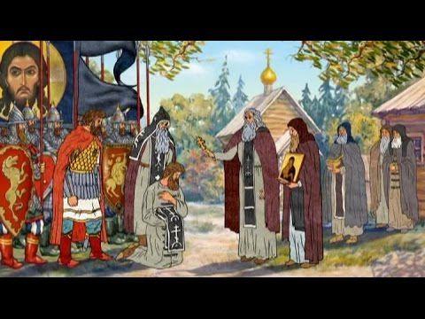 """Православные мультфильмы - """"Твой крест"""", """"Пересвет и Ослябя"""" и """"Это мой ..."""