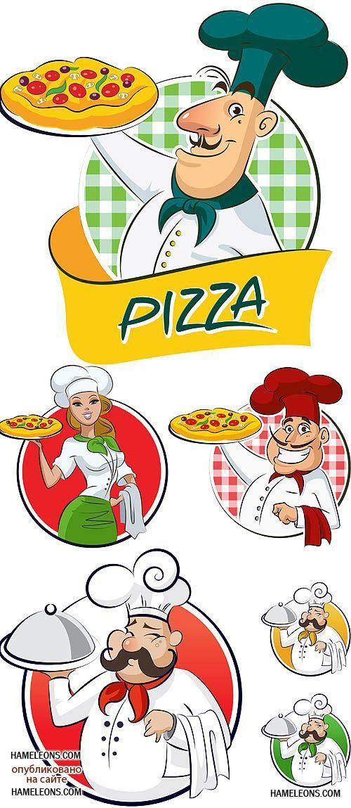 Повар и пицца - векторный клипарт | Cook and pizza vector