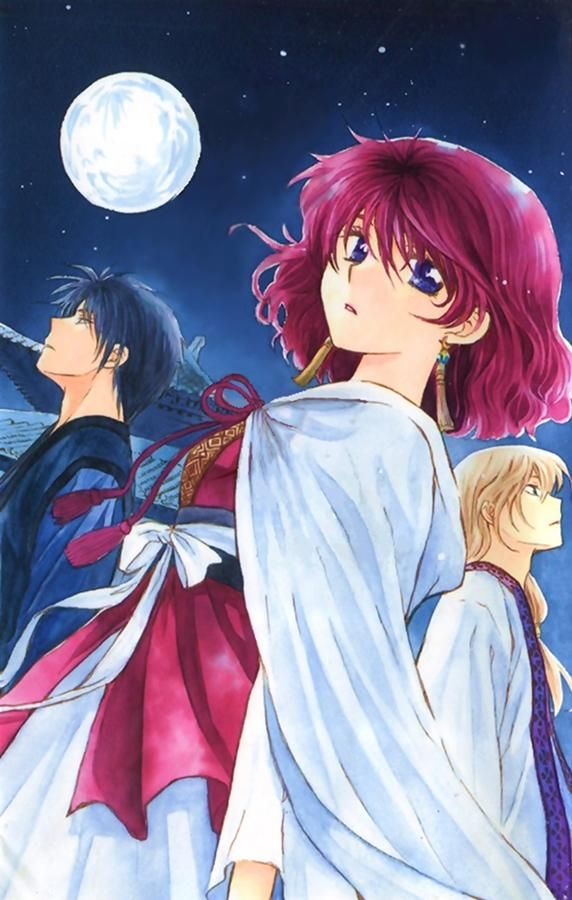 Hak, Yona and Soo-won- Akatsuki no Yona/ Yona of the Dawn: Under the Same Moon light novel cover art