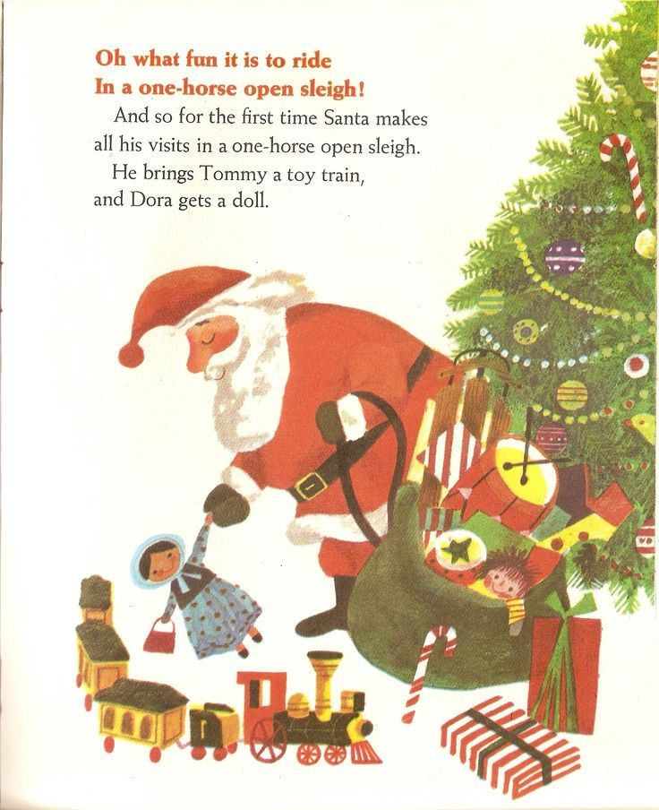 Jingle Bells #15