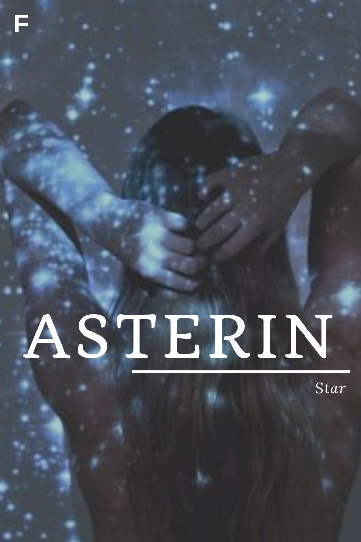 Asterin, meaning Star, Arabic names, A baby girl names, A baby names, female nam…