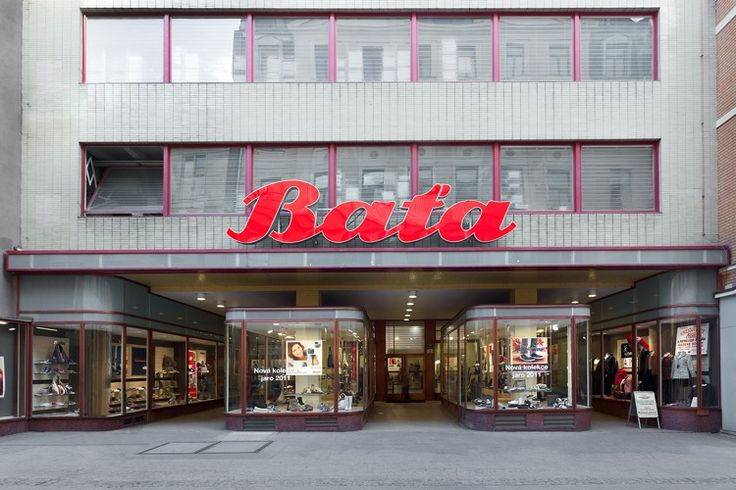 Bata store (Baťa) in Czech Republic
