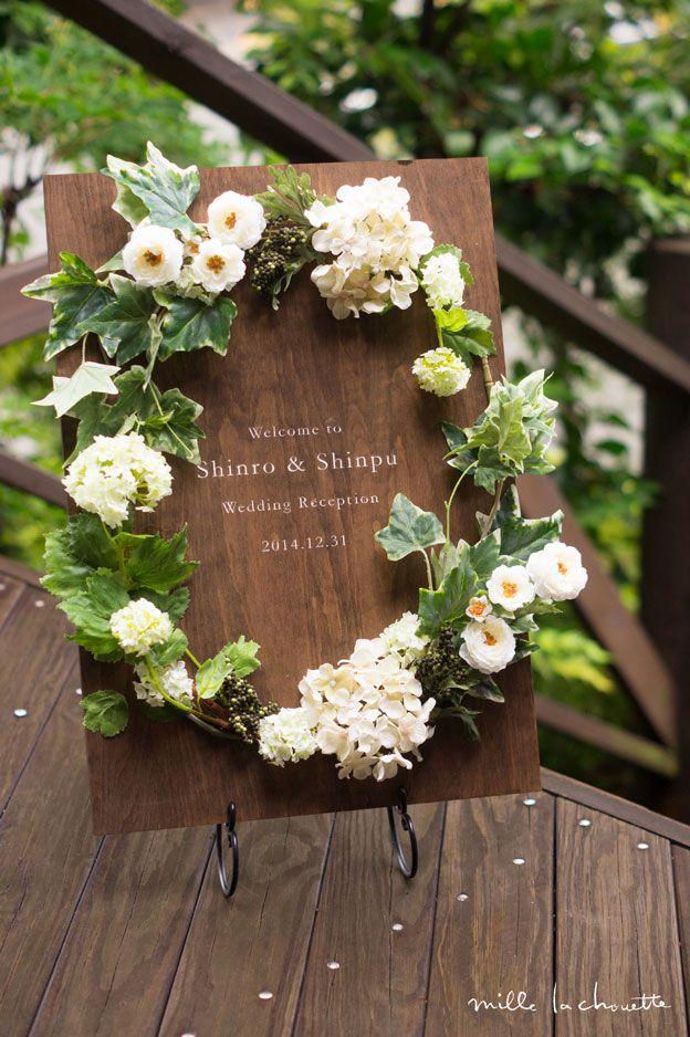 Entrance flower agreement