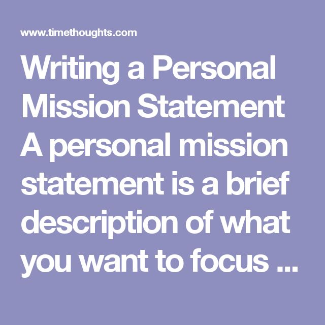 Answer 4 Questions to Get a Great Mission Statement