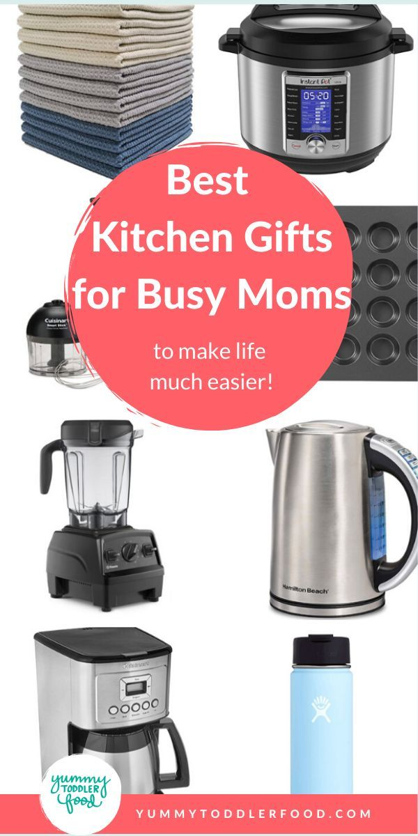 Best Kitchen Gifts For Busy Parents Updated 2020 Kitchen Gifts Cool Kitchens Busy Mom