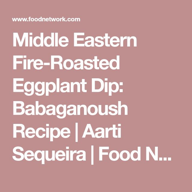 Middle Eastern Fire-Roasted Eggplant Dip: Babaganoush Recipe | Aarti Sequeira | Food Network