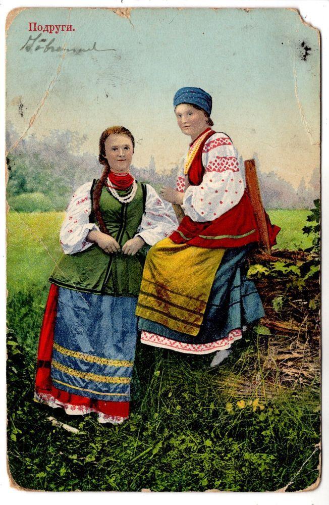 1913  GIRLS FRIENDS RUSSIA RUSSIAN TYPE ORIGINAL POSTCARD - SIZE PHOTO POSTCARD