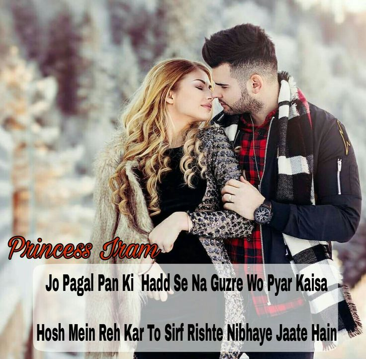 1251 Best Images About Shayari On Pinterest: 1779 Best Images About Heer Shayari On Pinterest
