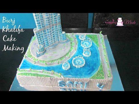 كيك برج خليفة -3- كيفية عمل و تزيين الكيك Burj Khalifa Cake Making - YouTube
