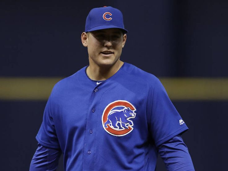 Cubs' Rizzo On Shooting At Alma Mater: 'This Is Out Of Control'