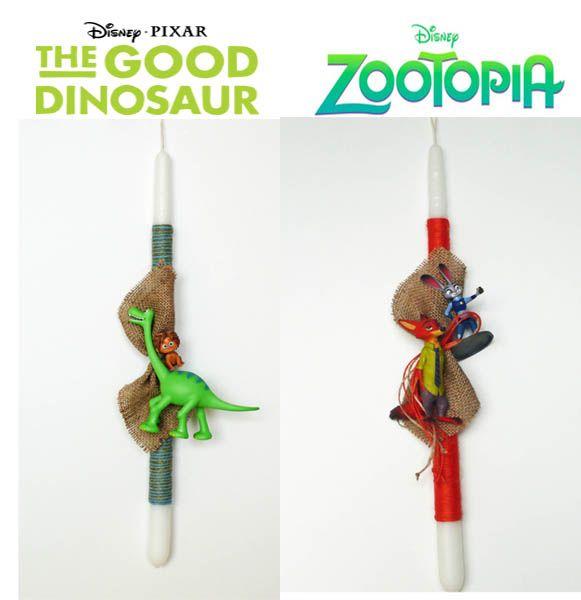 Πασχαλινές λαμπάδες Disney The Good Dinosaur και Zootopia