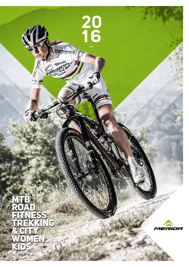 MERIDA BIKES 2016 - international version