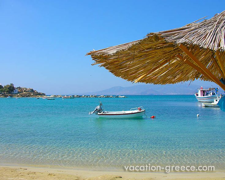 I most certainly love Naxos and here is why ...