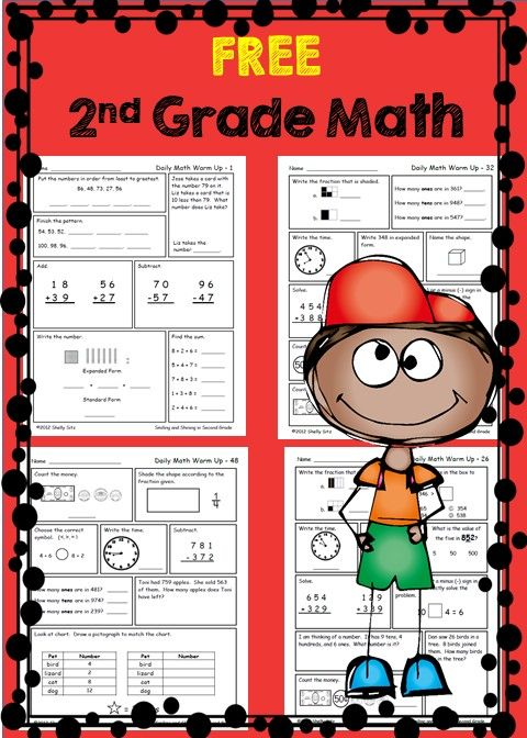 Free second grade math pages--great for homework or morning work--click on preview for your FREE sample pages