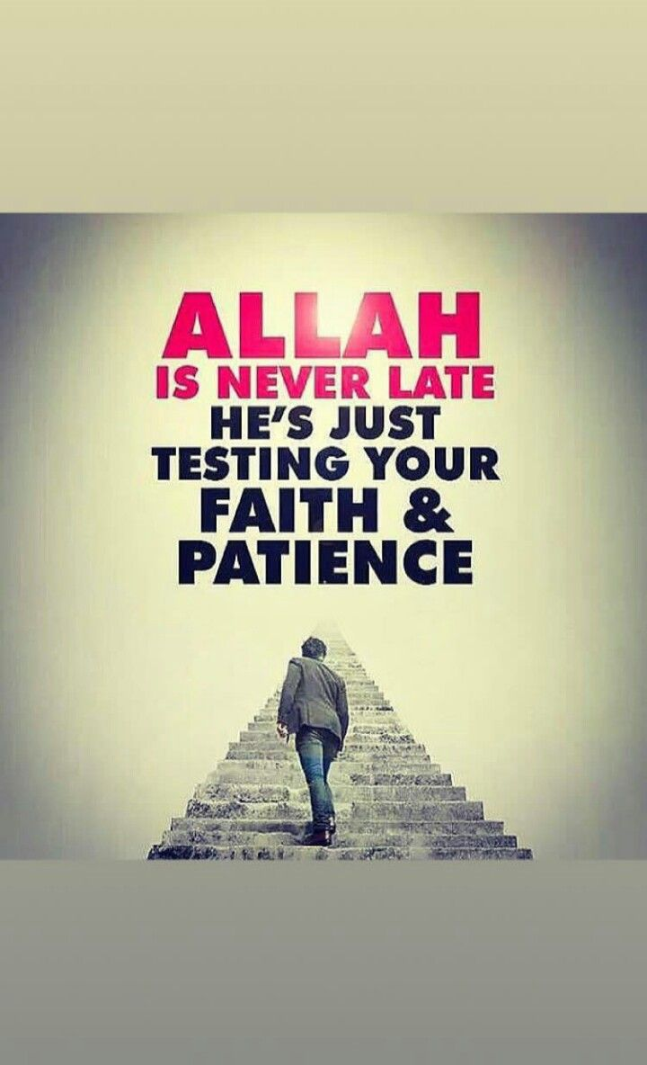 Soo Just Be Patient Nd Have Faith Islamic Inspirational Quotes Islamic Love Quotes Reality Quotes