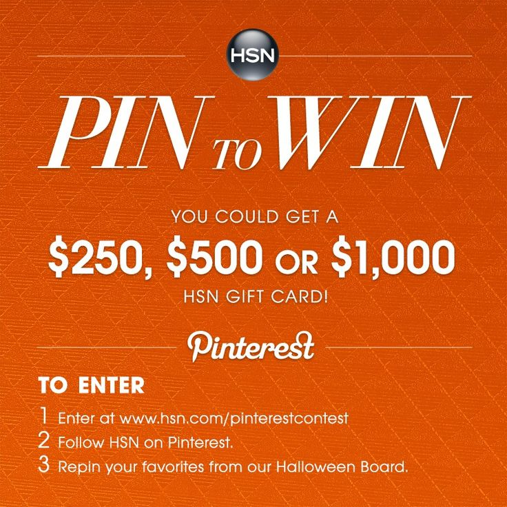 Enter our Pin to Win HSN's Halloween Pinterest Contest!  Click through for official rules and entry information,