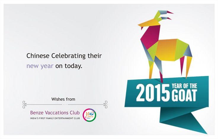 பிறந்தது சீன புத்தாண்டு...  #CHINESENEWYEAR #YEAROFTHEGOAT