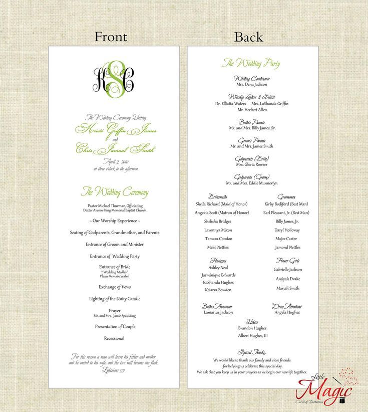 8 best wedding program templates images on Pinterest Wedding - church program