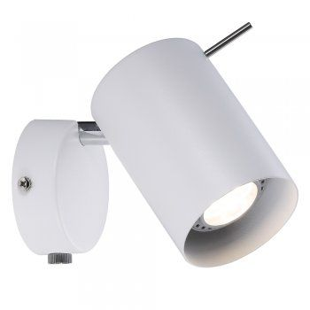A modern design wall spotlight in a white finish suitable for use in any contemporary setting, the spotlight is double insulated to allow for safe use without need of an earth wire. It is individually switched by a switch on the cable and would be ideal for lighting by a bedside, an ideal reading light.