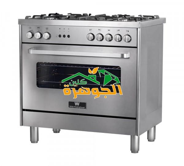 Https Www Algoharahclean Com Riyadh Gas Oven Maintenance Company Gas Oven Kitchen Appliances Kitchen