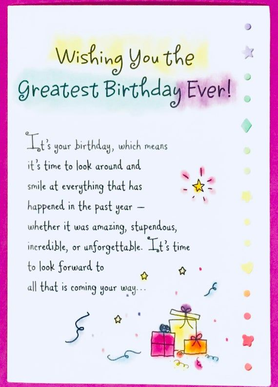 Wishing You The Greatest Birthday Card Greeting Card Bday Gift