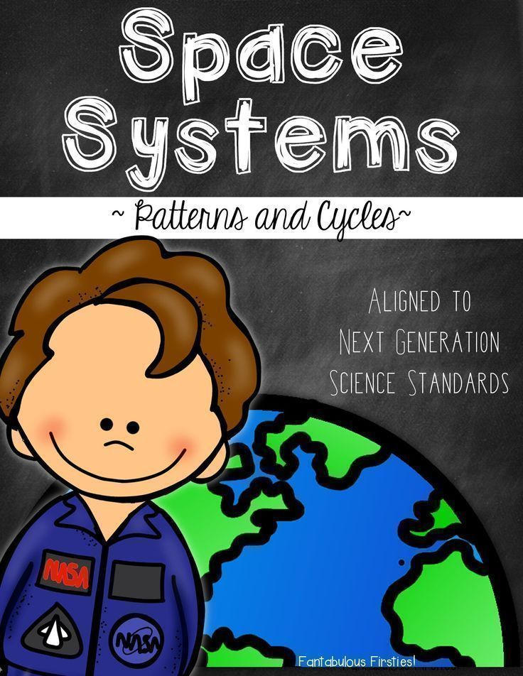 Space Systems:  Patterns and Cycles Next Generation Science Standards