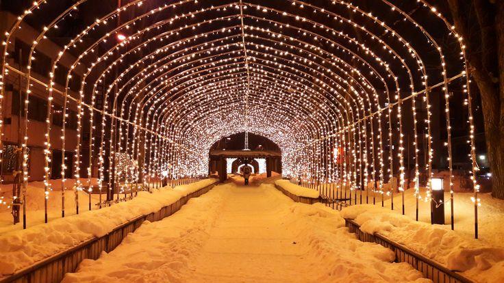 Asahikawa, Hokkaido