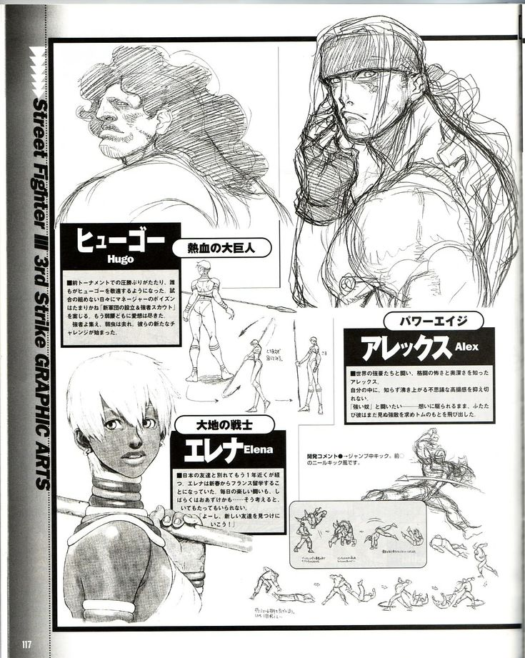 Street Fighter III: 3rd Strike Official Art #5