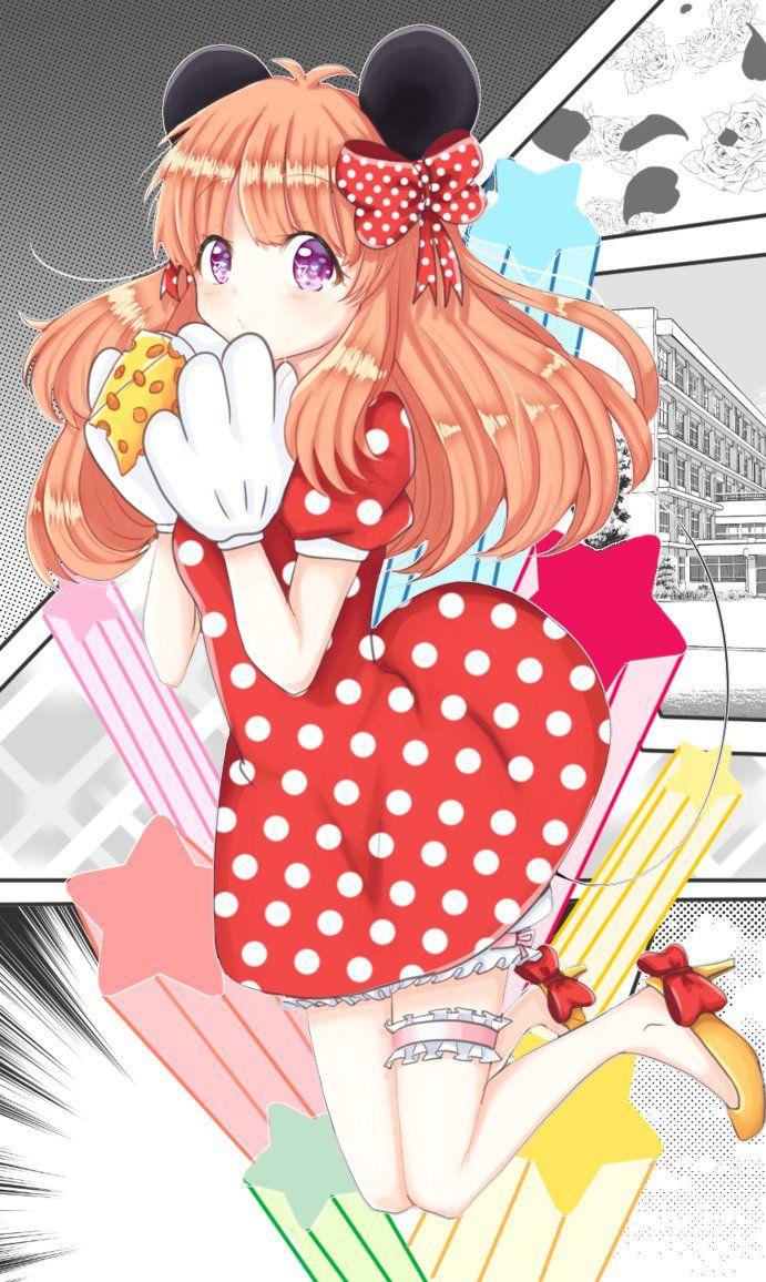 Monthly Girls' Nozaki-kun - Wikipedia