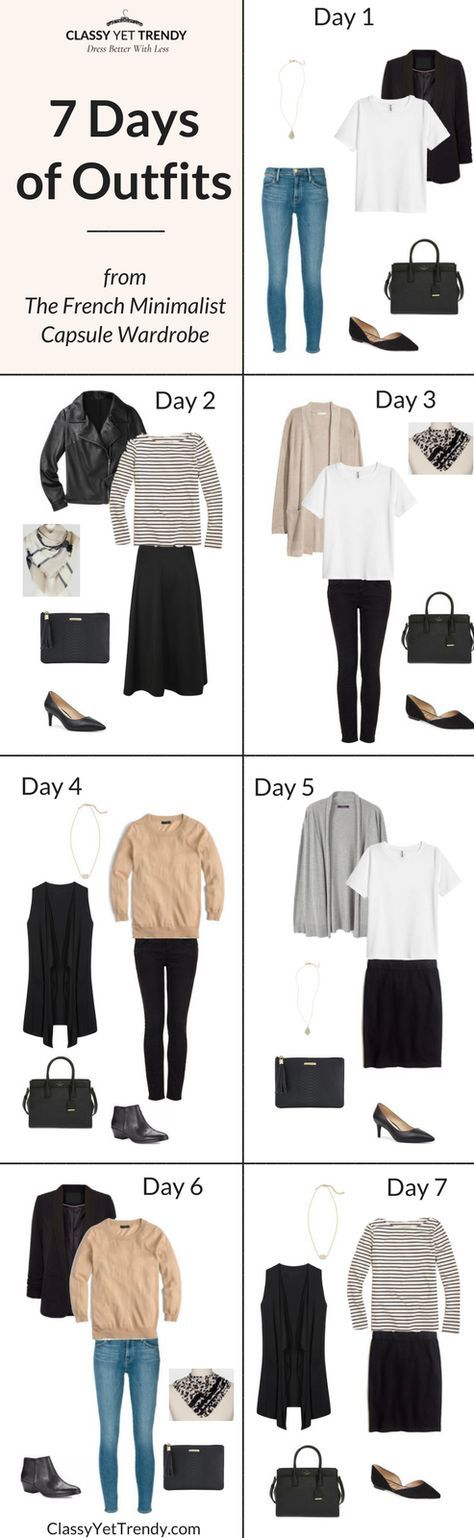7 Days Of Outfits (French Minimalist Fall Edition) - When it comes to getting dressed well everyday, it's not how many clothes you have that you can pick from. It's how you use the clothes you have to make an array of outfits from your wardrobe, using a striped top, white tee, camel sweater, cardigan, black jeans, skirt, skinny jeans, boots, heels and flats.