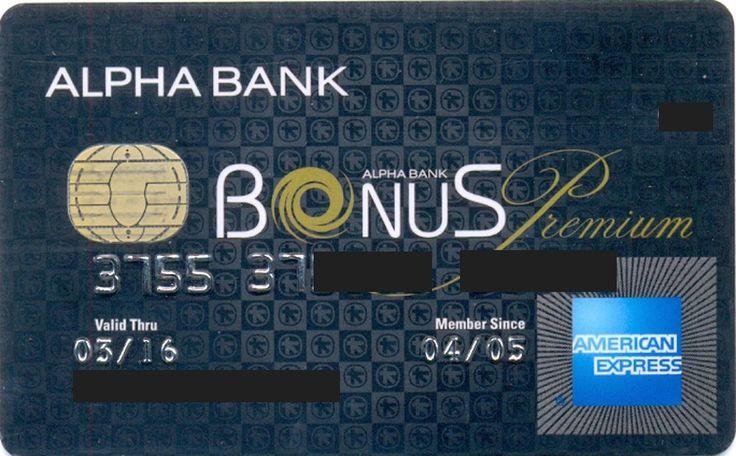 American Express Bonus Premium 11 (Alpha Bank, Greece) Col:GR-AE-0014-3